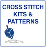 Jewish Cross Stitch Kits & Cross Stitch Patterns