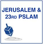 Jerusalem and the 23rd Psalm Fabrics