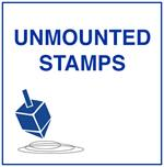 Jewish Unmounted Craft Stamps