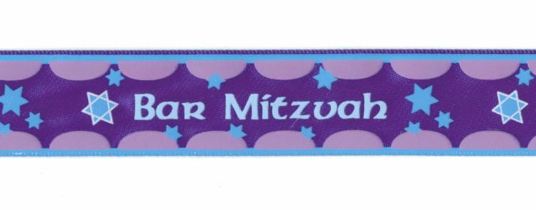 Bar Mitzvah Needlepoint