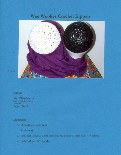 Festive Crochet Kippah Pattern (Other Files)
