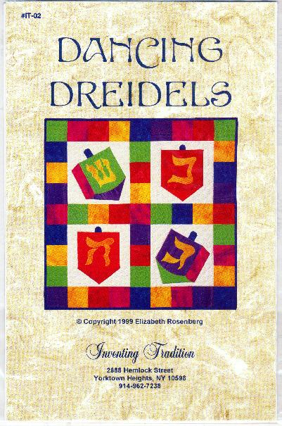 Jewish Quilt Pattern: