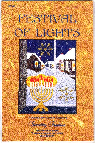 Jewish quilting and crafts
