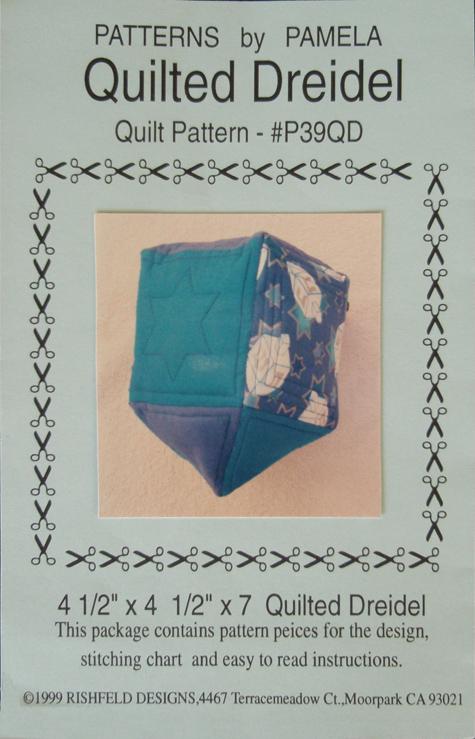 Jewish Quilt Pattern: Quilted Dreidel