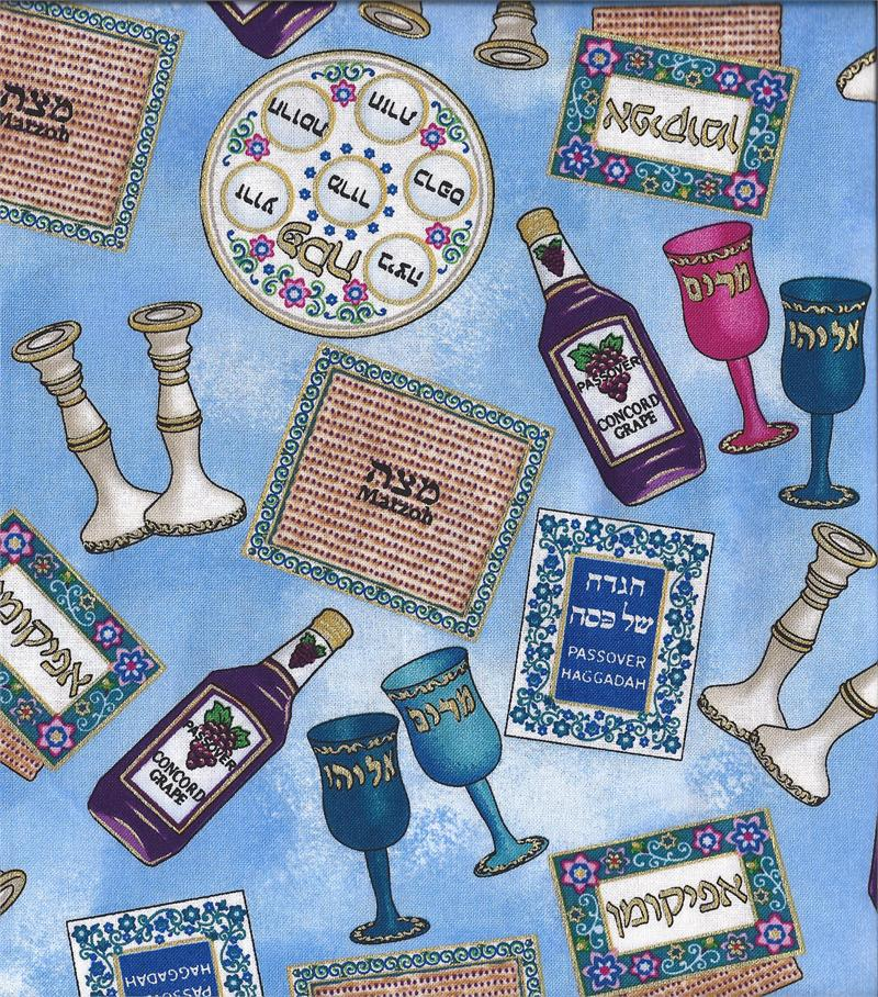 Passover Fabric The Seder Wide Enough For Tablecloths