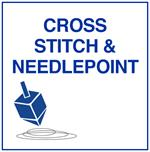 Jewish Cross Stitch & Needlepoint