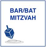 Bar/ Bat Mitzvah